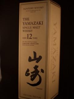 Yamazaki 12 Box