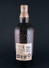 yamazaki_12-years_old_suntory_whisky_back