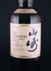 yamazaki_12-years_old_suntory_whisky_zoom