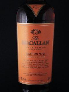 macallan_edition_no2_zoom