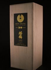 toyama_japan_sun_shine_single_malt_whisky_box