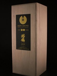 toyama_japan_sun_shine_single_malt_whisky_box