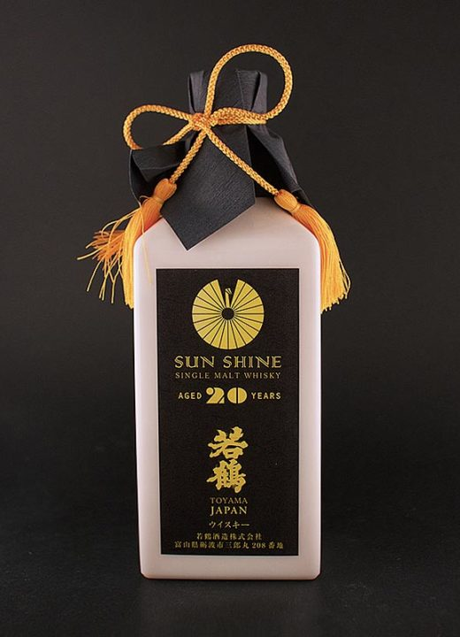 toyama_japan_sun_shine_single_malt_whisky_front