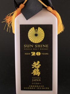 toyama_japan_sun_shine_single_malt_whisky_zoom