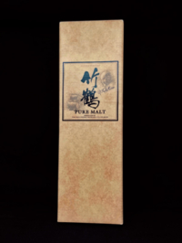 Takeksuru 21 Box