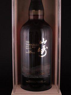 yamazaki_18_limited_edition_zoom