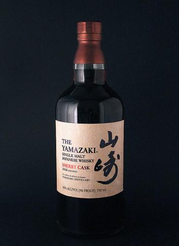 Yamazaki_Sherry_Cask_2016_front