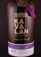 Kavalan Moscatel Front Zoom