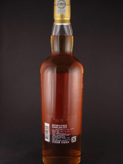 Kavalan Solist Ex-Bourbon Back