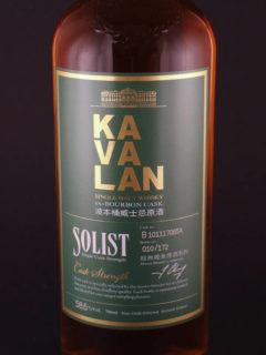 Kavalan Solist Ex-Bourbon Front zoom