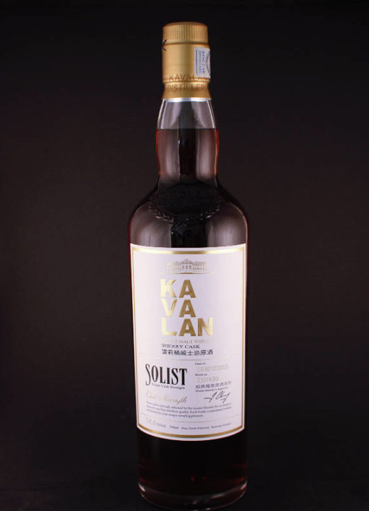 Kavalan Soloist Sherry Cask Front