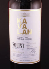 Kavalan Soloist Sherry Cask Front Zoom