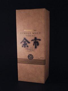 Yoichi-20_box