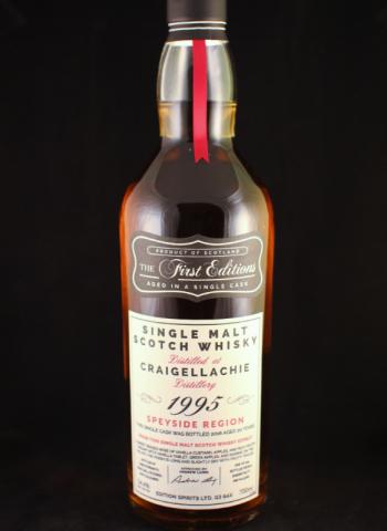 1st Ed Craigellachie 1995 front