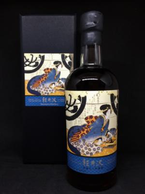 Karuizawa Blue Geisha Box with bottle 300x400