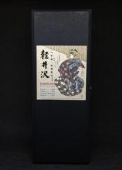 Karuizawa Geisha 1990 box 600×800