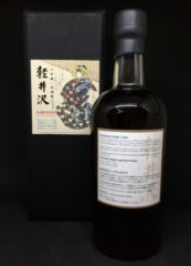 Karuizawa Geisha 1990 box and bottle back 600×800