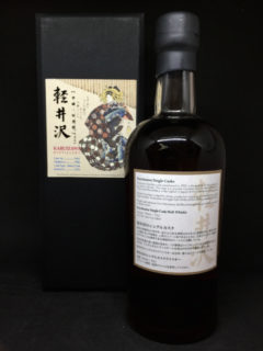 Karuizawa Geisha 1990 box and bottle back 600x800