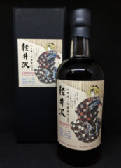 Karuizawa Geisha 1990 box and bottle front600x800