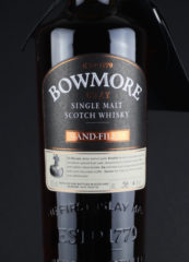 bowmore handfilled 21 front zoom
