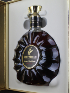 remy xo collector reserve front in box 600x800