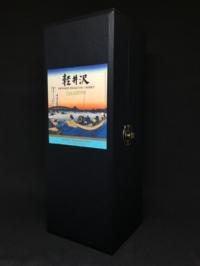 K32 box front 600×800