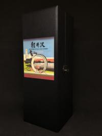 k29 box 600×800