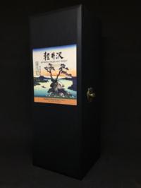 k31 box 600×800