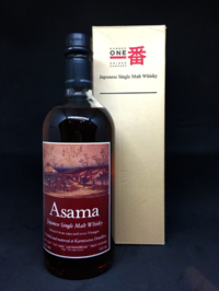 Asama box and bottle 600×800