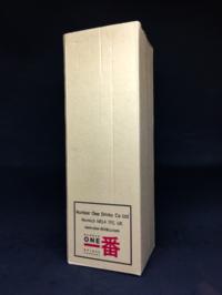 Asama box back 600×800