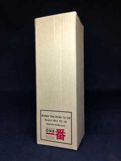 Asama box back 600x800