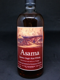 Asama box front zoom 600×800