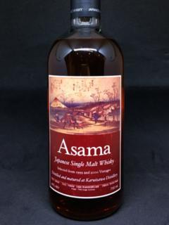 Asama box front zoom 600x800