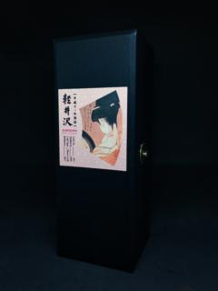 Karuizawa Geisha 897 Box 600x800