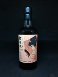 Karuizawa Geisha 897 Front 600×800