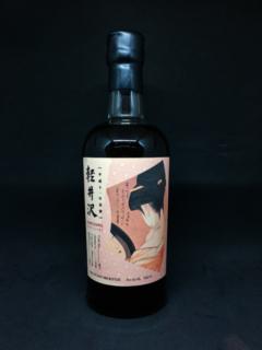 Karuizawa Geisha 897 Front 600x800
