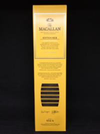 Macallan No3 Box 600×800