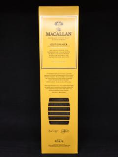 Macallan No3 Box 600x800