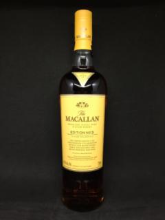 Macallan No3 front 600x800