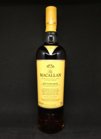 Macallan No3 front 600x800