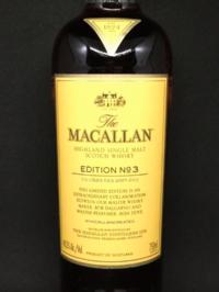 Macallan No3 zoom 600×800