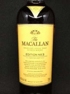 Macallan No3 zoom 600x800