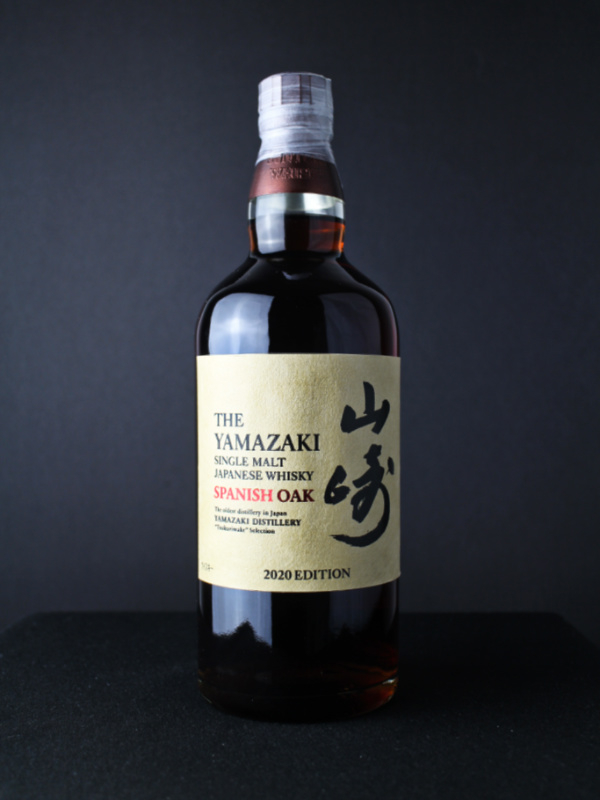Yamazaki Spanish Oak Front2 60x800