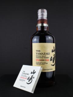 Yamazaki Spanish Oak Front3 60x800