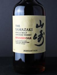 Yamazaki Spanish Oak zoom 60×800