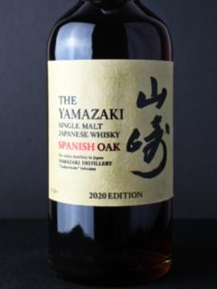 Yamazaki Spanish Oak zoom 60x800