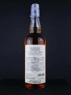 Yamazakura Mizunara 20 back 600x800