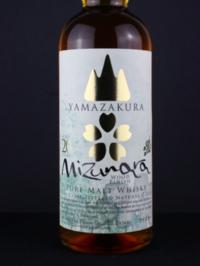 Yamazakura Mizunara 20 zoom 600×800